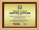 SGS supplier Certificate