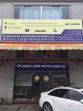 Aftermarket office in Guangzhou