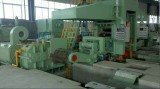 Stainless Steel Coil Producing Equipment