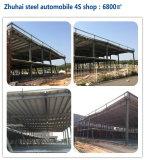 Prefabricated Steel Structure 4S Shop Workshop Building