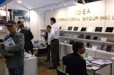 2013 HK Global Sources Exhibition