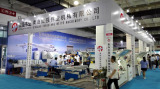 2016YEAR BEIJING INTERNATIONAL WOODWORKING MACHINE EXHIBATION