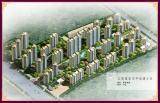 Shandong Gejia Wangping Huanjin Residential House