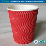 disposable corrugated wall hot drink coffee cup