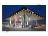 High Power LED Flood Light Use in Petrol Oil station