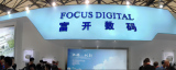 Focus Digital Shanghai Expo