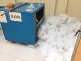 Elastic cotton machine
