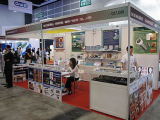 HK medical trade show