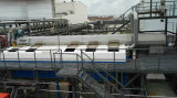 Wash press running in Zhanjiang Chenming Paper