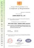 Dawin ISO9001 Certificates