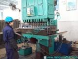 Factory Tour - 6