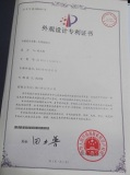 5-15W Patent