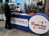 YiWu Exhibition Fair