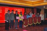 Prize-Awarding Ceremony