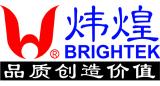 Beijing Bright Technology Development Co., Ltd