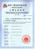 Certificate of Network Access for Broadcast 1