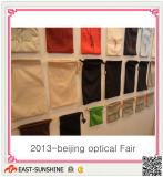 optical fair-4