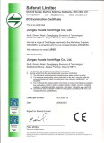 CE Certificate for LW Decanter Centrifuge