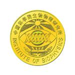 Institute of Biophysics, Chinese Academy of Sciences
