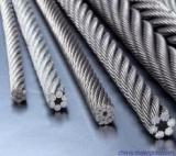 Stainless steel wire rope rigging
