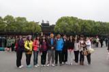 Visit To Wu town