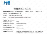 HNBR ROHS Certification