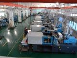 Our plastic factory workshop