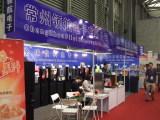 Bakery China 2012