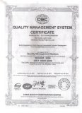 Quality management system certificate (Senpu) /ISO9001:2008
