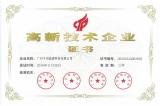 High Technical Certificate