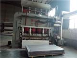 Plywood Machine