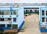 SHANDONG XINGTIAN MACHINERY CO.,LTD