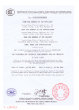 CCC certificate for limit switch
