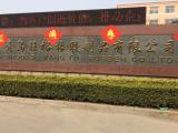 Qingdao Wangyu Rubber Co., LTD