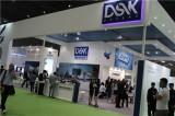 DSK Elevator attend 2015 Shanghai World Elevator Exhibition