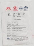Test report of rubber fender