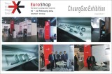 2014 Euroshop ( Germany ) ChuangGao Exhibition Booth Hall 05/C17
