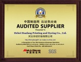 Sgs Audited Supplier Certificate 2012-2013