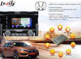 Car Andrews Multimedia Interface for 2016 NEW Honda Civic