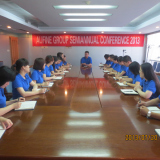 Qingdao office
