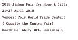 2015 Jinhan Fair for Home & Gifts
