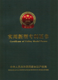 Patent of hydraulic press
