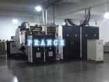 Tungsten Carbide Workshop