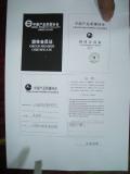 Group Member Certificate