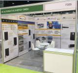 exhibition in emirates 3