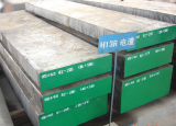 1.2344/H13/4Cr5MoSiV1/SKD61 Good Price Hot Work Mould Steel