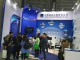 Liansheng Exhibition
