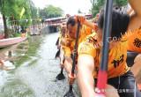 Yabo Dragon Boat Racing