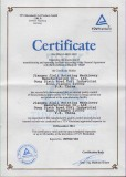 TUV certificate for manufacturer