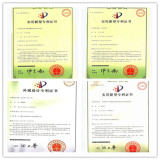 Patent certificates for Baldor PM series system